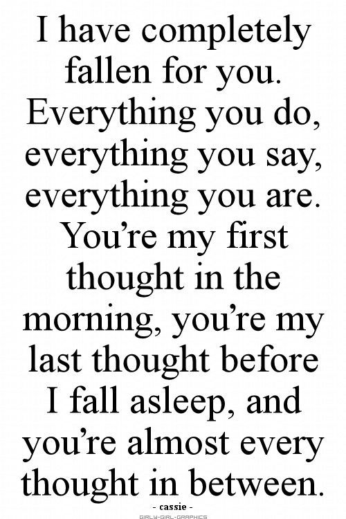 Boyfriend poems re you one the You Are