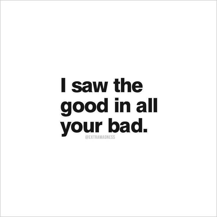 I'll Never Be Good Enough Quotes Meme Image 11