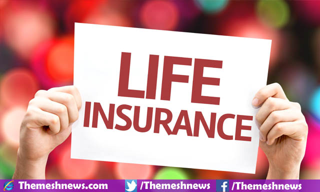 Cheap Life Insurance Quote 10