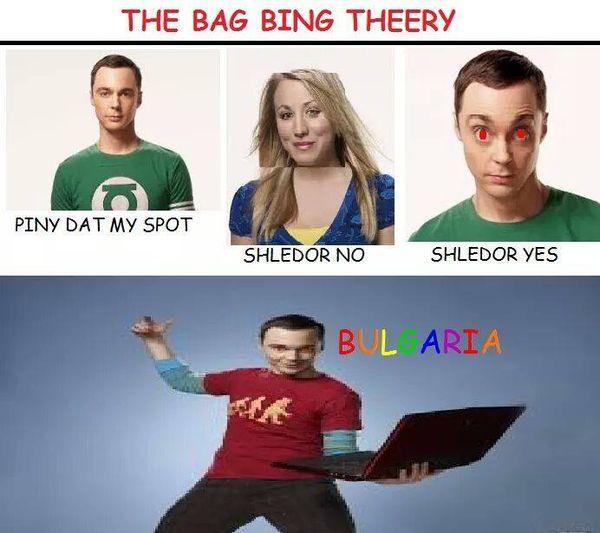 Cool big bang theory dank memes pictures