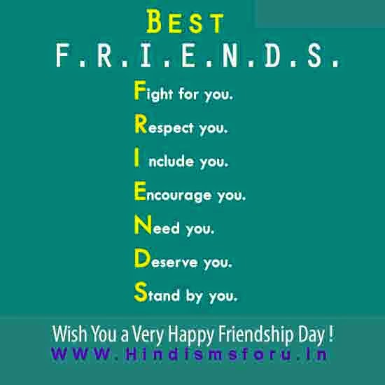 English Quotes About Friendship 07