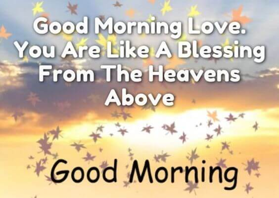 Good Morning Love Quotes 12