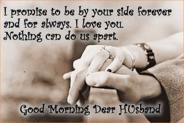 Good Morning Love Quotes 18