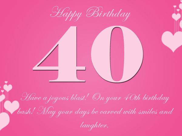Funniest 40th Birthday Messages for Sister Meme
