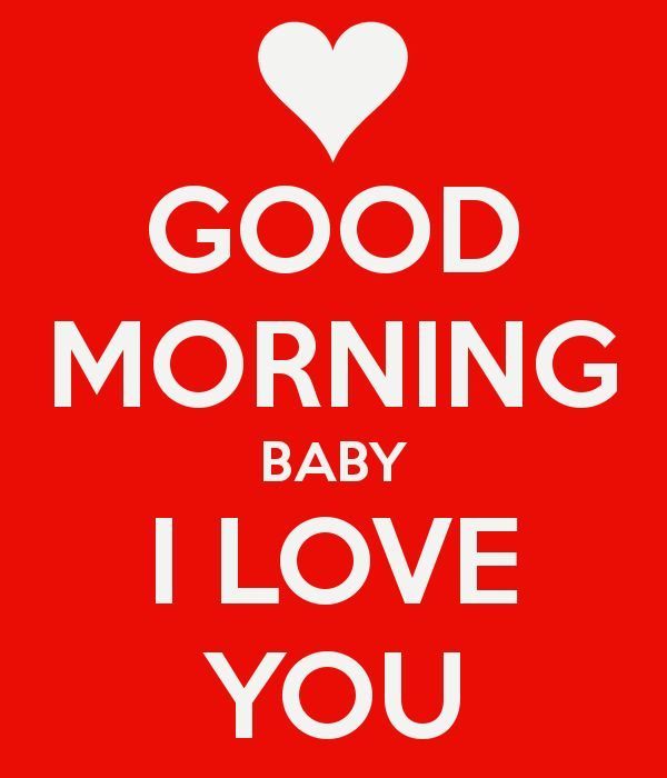 Funny I Love You Baby Good Morning Meme Photo