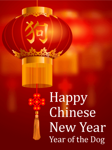 Happy Chinese New Year 2018 Cards Image Picture Photo Wallpaper 02