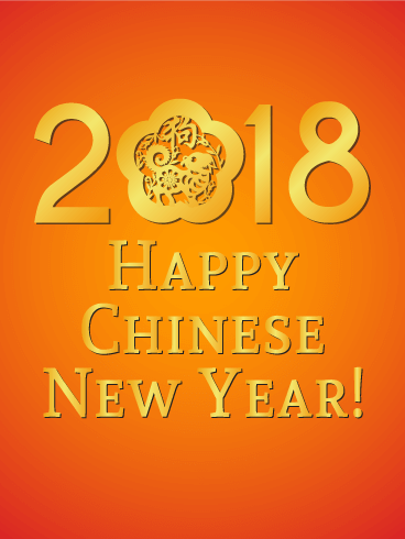 Happy Chinese New Year 2018 Cards Image Picture Photo Wallpaper 12