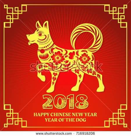 Happy Chinese New Year 2018 Cards Image Picture Photo