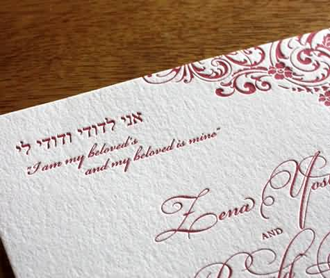 Love Quotes Wedding Invitation 09