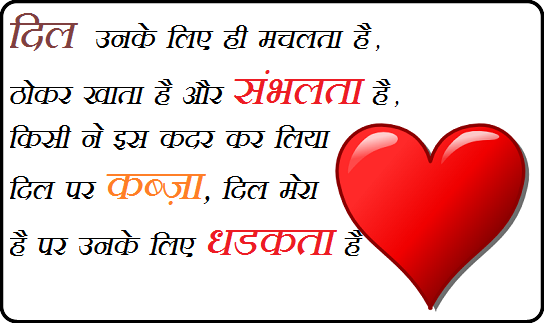 Love Sms Quotes For Her 01