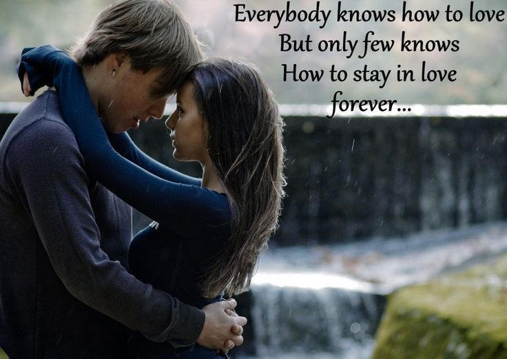 Lovely Couple Quotes 15