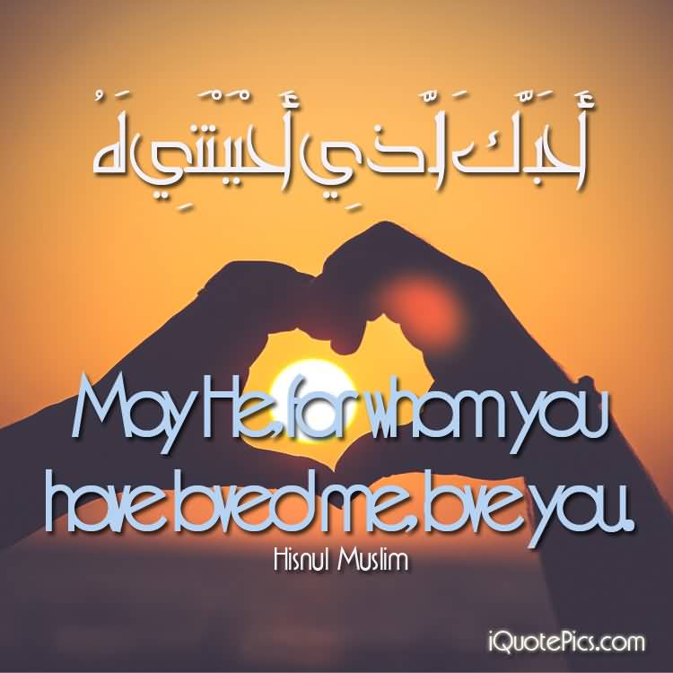 Muslim Quotes On Love 08