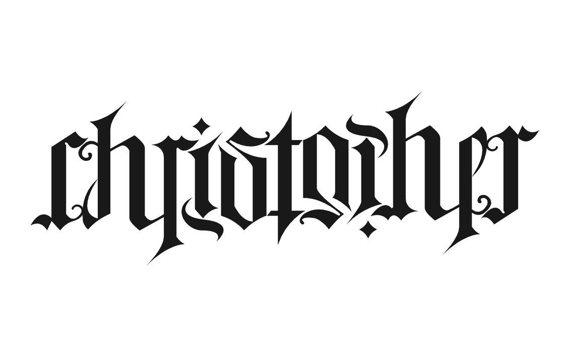 Ambigram Tattoo Design Picture 14