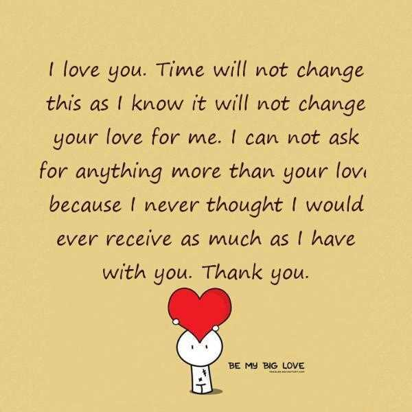 Quotes About Time And Love 08