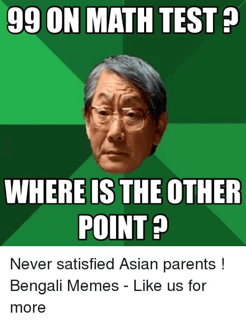 Parents Meme Funny Image Photo Joke 09