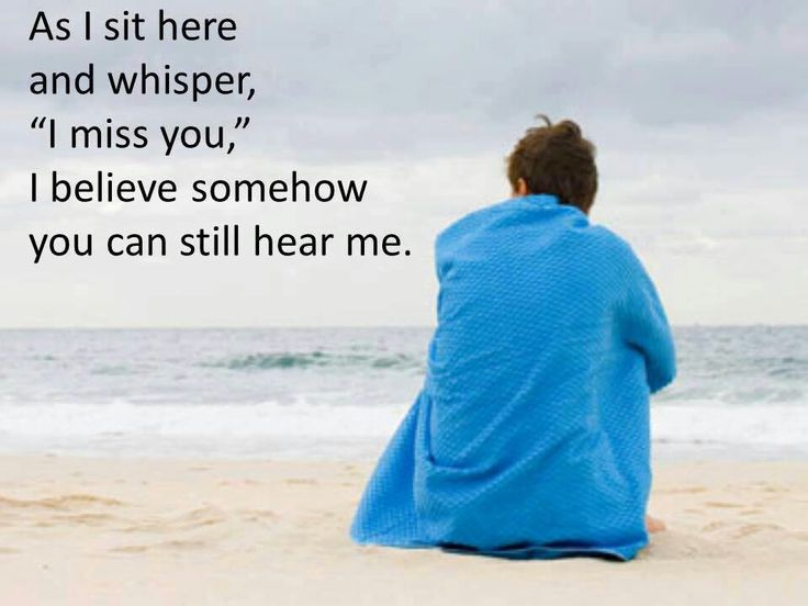 Quotes For Dead Loved Ones 17