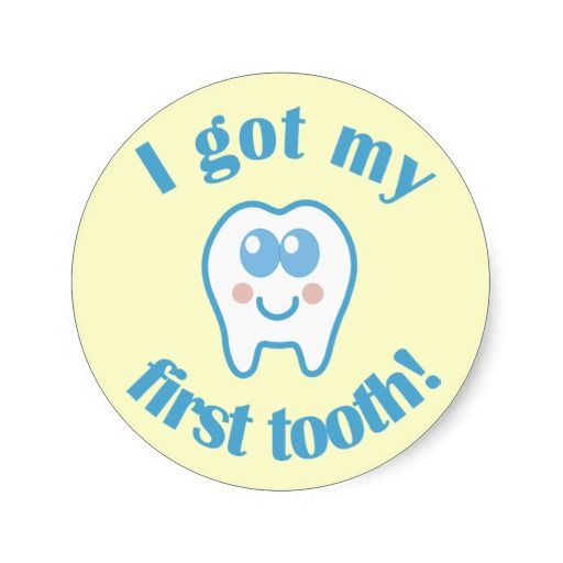 First Tooth Quotes Image 16