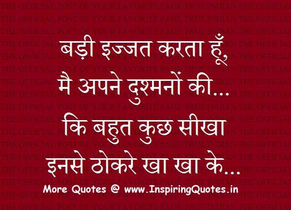 Quotes Written In Punjabi Image 03