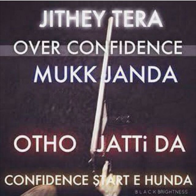 Quotes Written In Punjabi Image 04