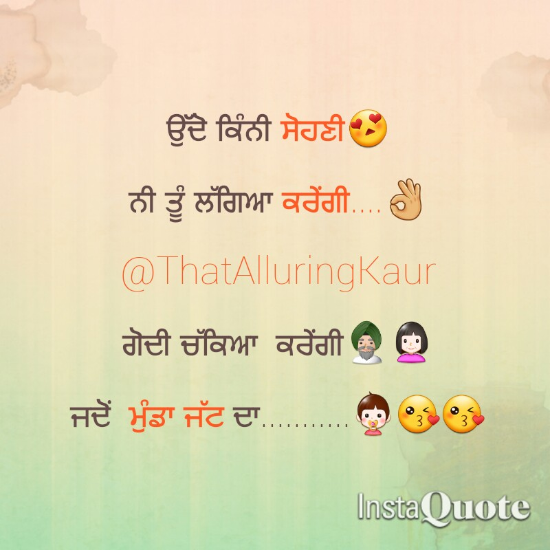Quotes Written In Punjabi Image 16