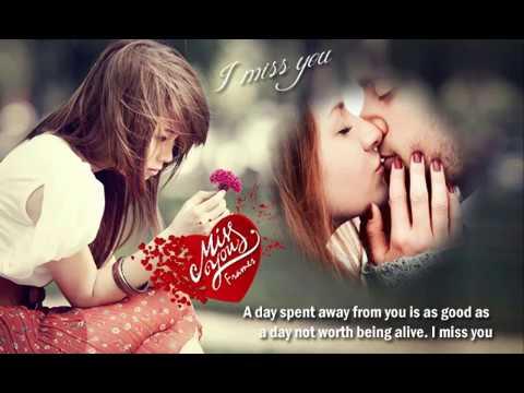 A Day Spent Away Miss U Wallpaper For Boyfriend