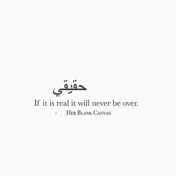 Arabic Love Quotes For Him 02 | QuotesBae