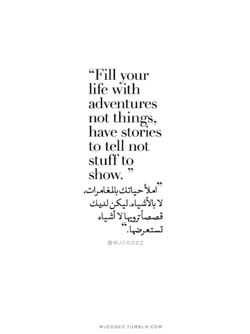25 Best Arabic Quotes About Love and Sayings Gallery | QuotesBae