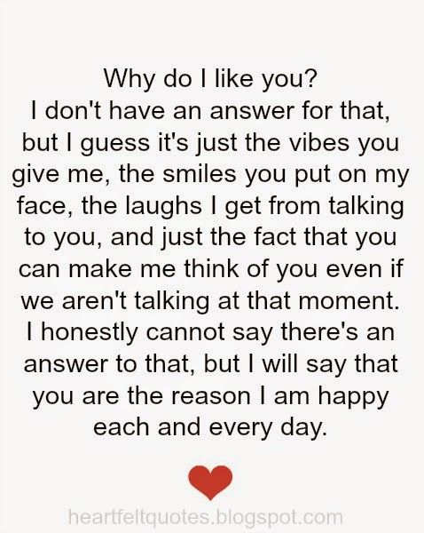 Quotes For Bae Meme Image 17