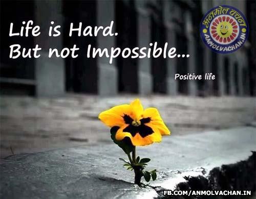 English Quotes Life 06