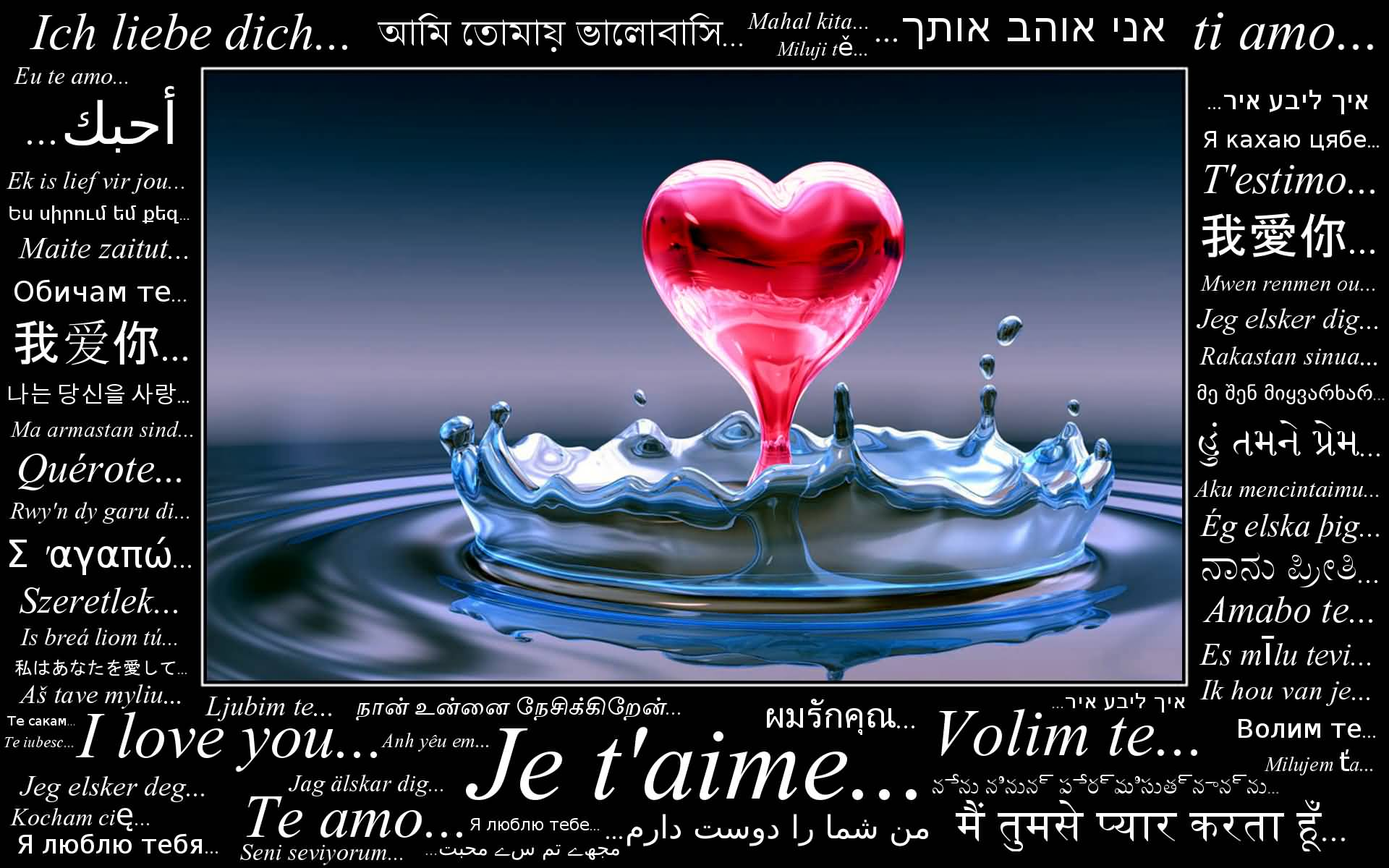 Free I Love You Quotes 07