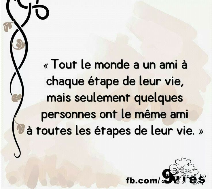 French Quotes About Friendship 11