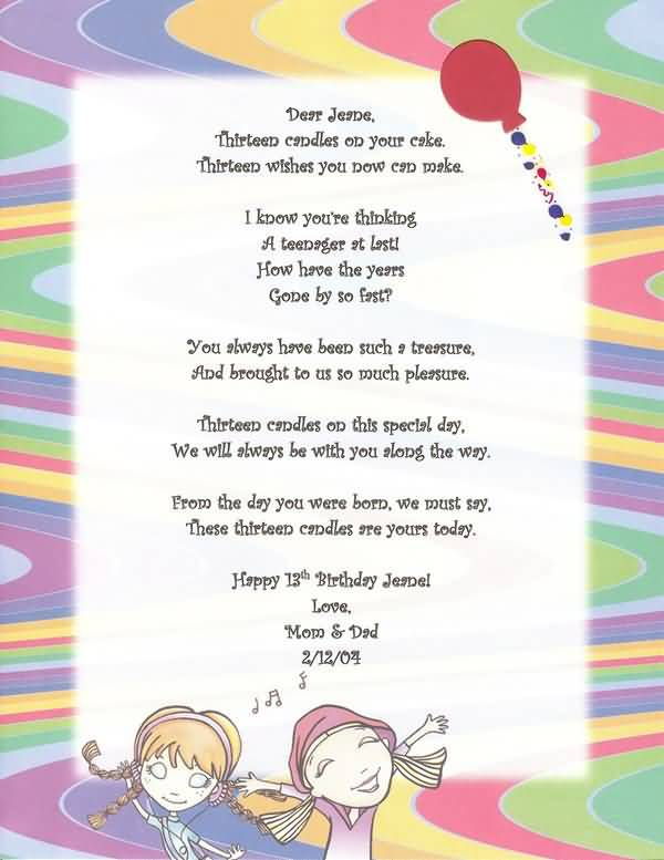 Funny happy birthday poems for sister meme