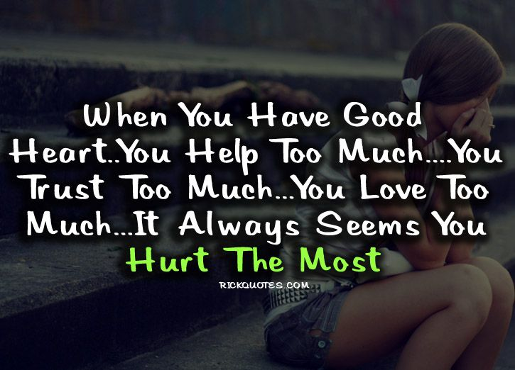 Hurtful Love Quotes 01