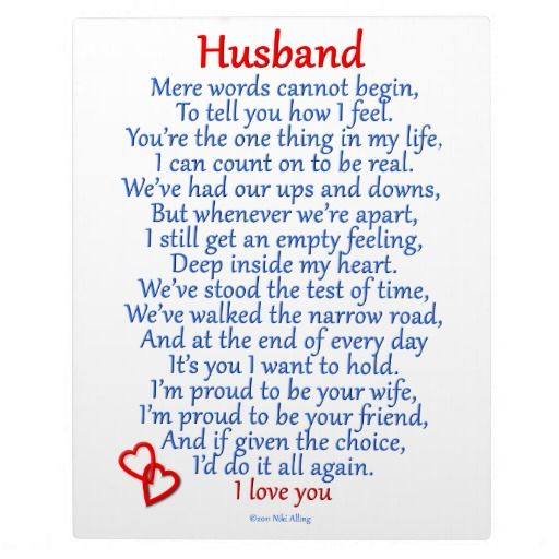 I Love My Husband Quotes 09