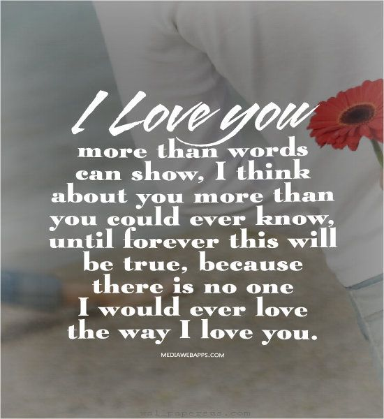 I Love You More Quotes 17