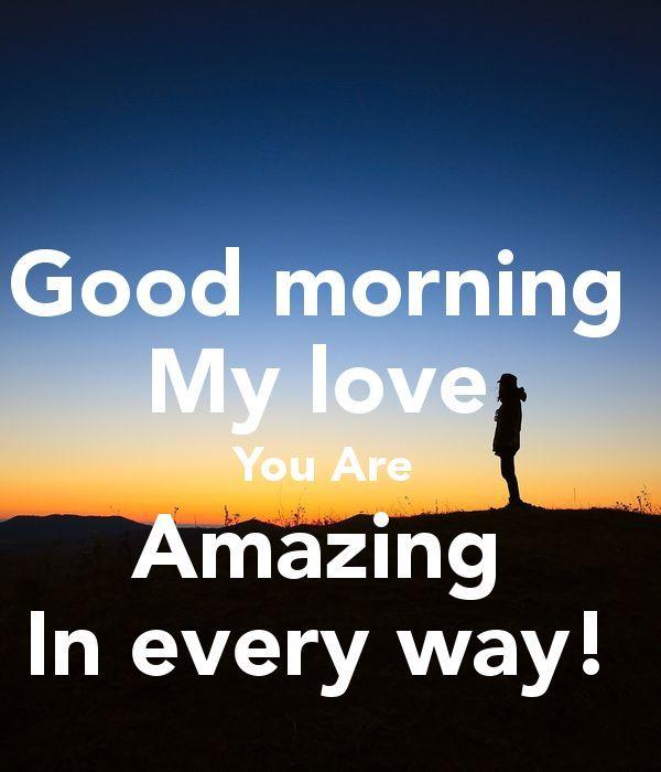 Funny Good Morning You Are Amazing Love Meme Joke
