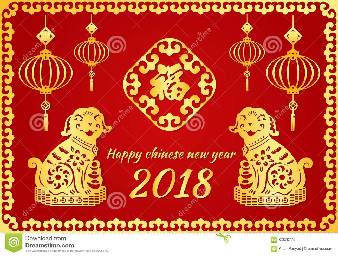 Happy Chinese New Year 2018 Cards Image Picture Photo Wallpaper 05