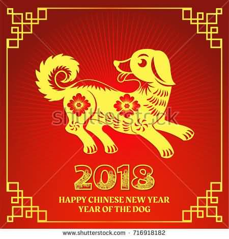 Happy Chinese New Year 2018 Cards Image Picture Photo Wallpaper 08