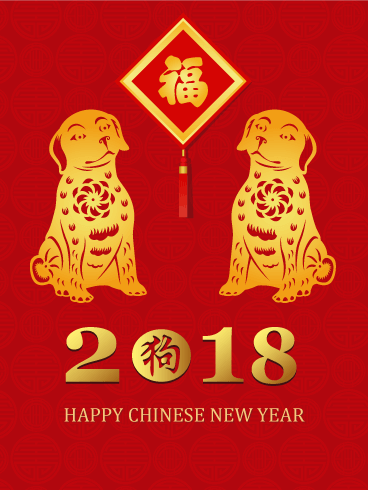 Happy Chinese New Year 2018 Cards Image Picture Photo Wallpaper 14