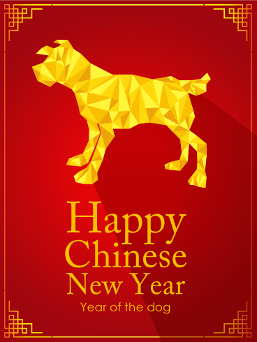 Happy Chinese New Year 2018 Cards Image Picture Photo Wallpaper 16
