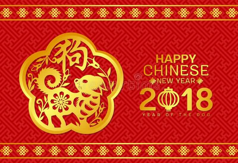 Happy Chinese New Year 2018 Cards Image Picture Photo Wallpaper 20