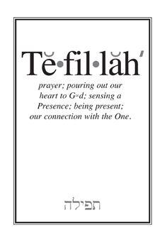 Jewish Love Quotes 14