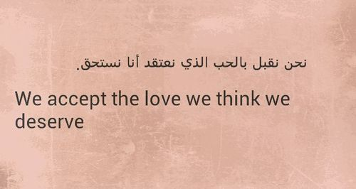 Life Quotes In Arabic With English Translation 02 Quotesbae