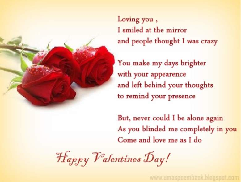 Love Quotes For Valentines Day For Her 17