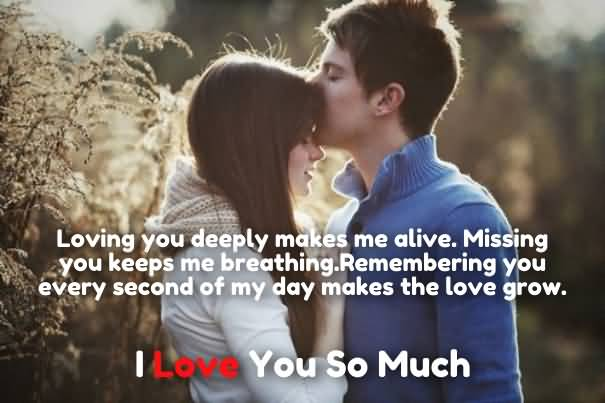 Love Romantic Quotes 15