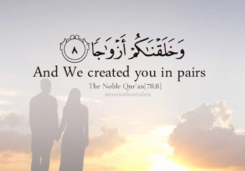 Muslim Quotes On Love 02