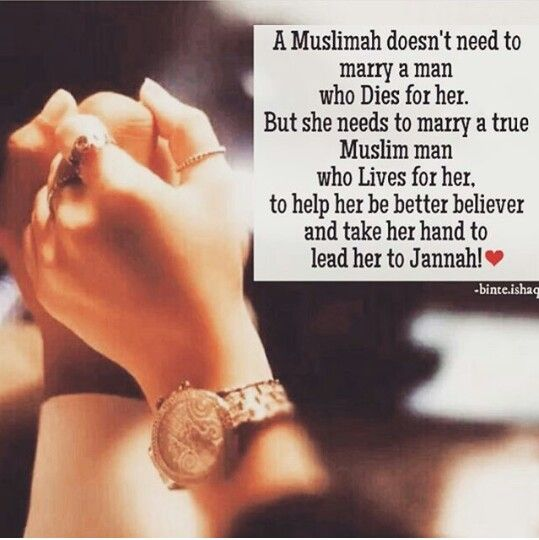 Muslim Quotes On Love 19