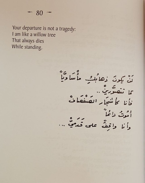 Arabic Love Quotes For Him Image 12