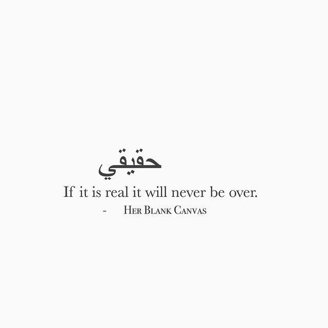 Arabic Love Quotes For Him Image 14
