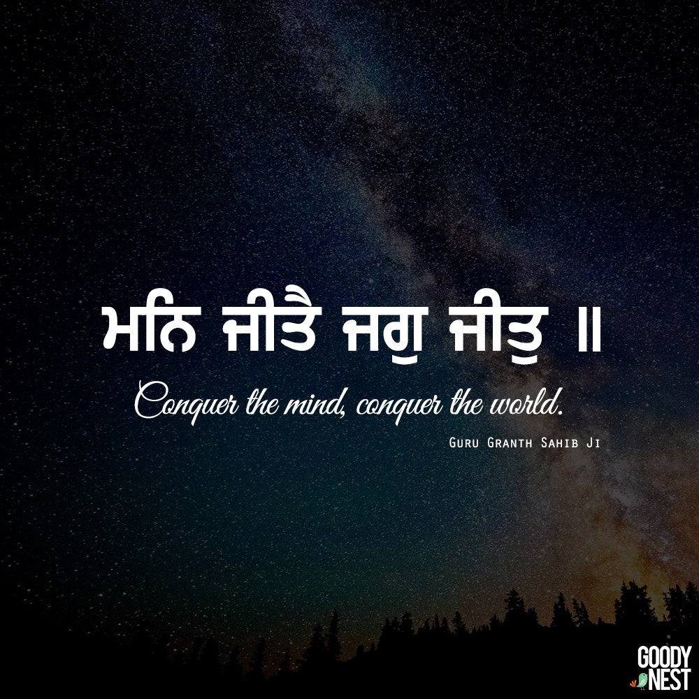 25 Quotes Written In Punjabi With Cool Images | QuotesBae